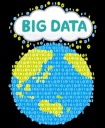 ビッグデータのイラスト