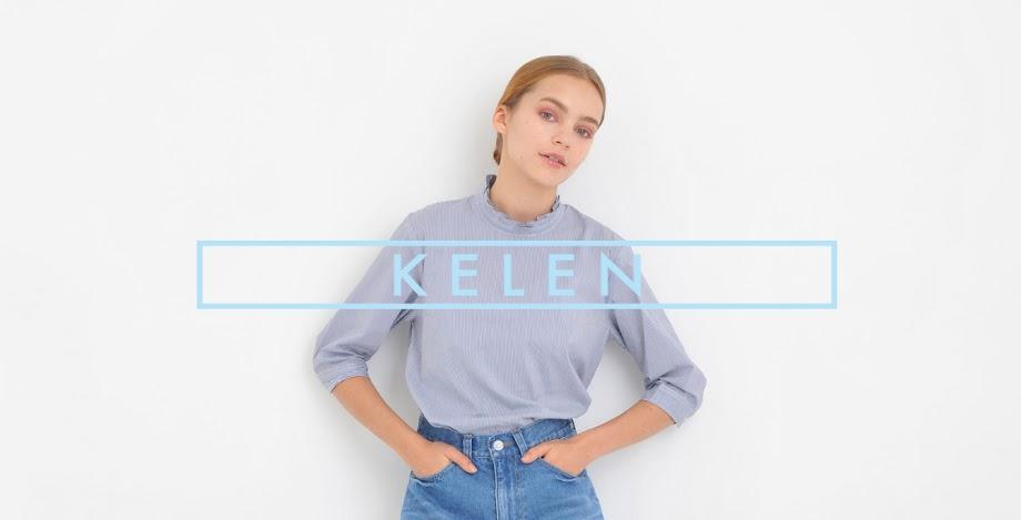 kelen ladys blog