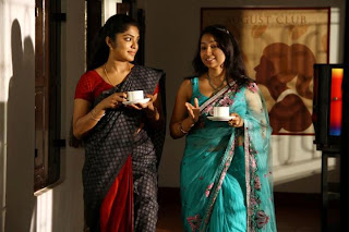 scene from august club malayalam