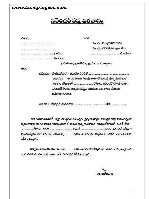 Application letter for mobile allowance assignment help online application letter for mobile allowance spiritdancerdesigns Gallery