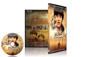 Jalpari++The+Desert+Mermaid+(2012)+dvd+c