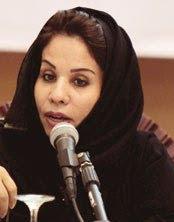 فوزية البكر هى ناشطة سعودية تطالب بقيادة النساء للسيارة