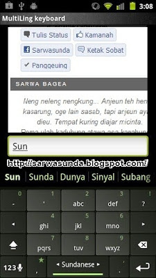 multiling keyboard sunda