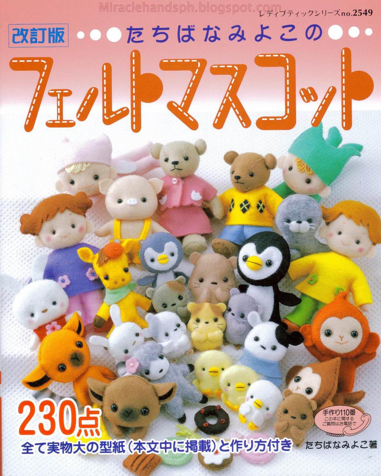 Felt craft book - Free Japanese Craft Book Cute Felt Dolls Lady Boutique Series 2549