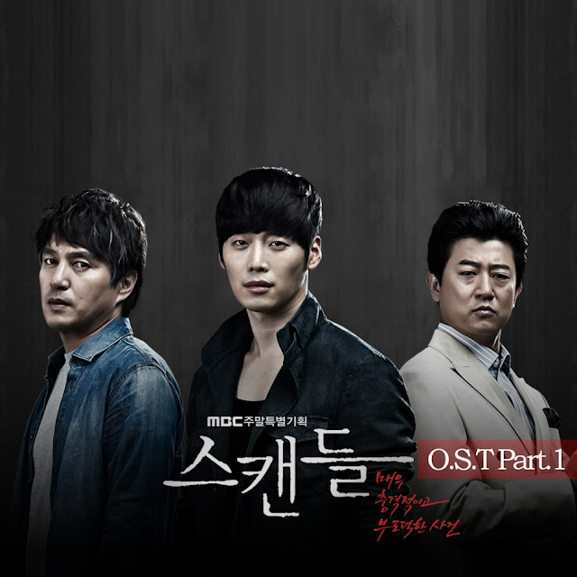 Scandal /// OST /// Dizi M�zikleri
