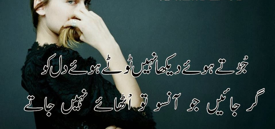 my best friend in urdu Your mother lyrics yusuf islam  the best karaoke songs ever,  for my mother song discussions is protected by us patent 9401941.