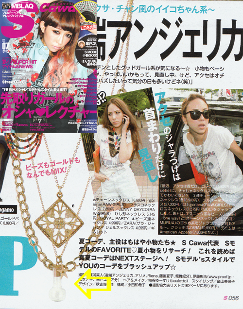 SCawaii Japan features Jenny Dayco jewelry