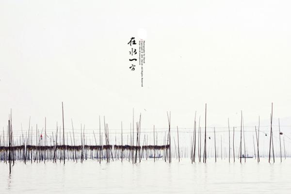 nuncalosabre.在水一方 (Across The Water) - Hongde Jiang