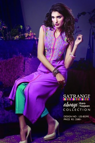 Satrangi Always Karo Yaqeen Collection