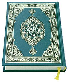 quran definition