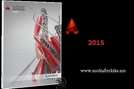 Autodesk AutoCAD Raster Design 2018 mac