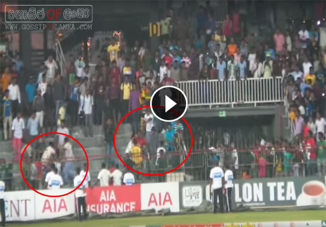 Clash between two groups at Sri Lanka Vs Pakistan Match at Premadasa Stadium