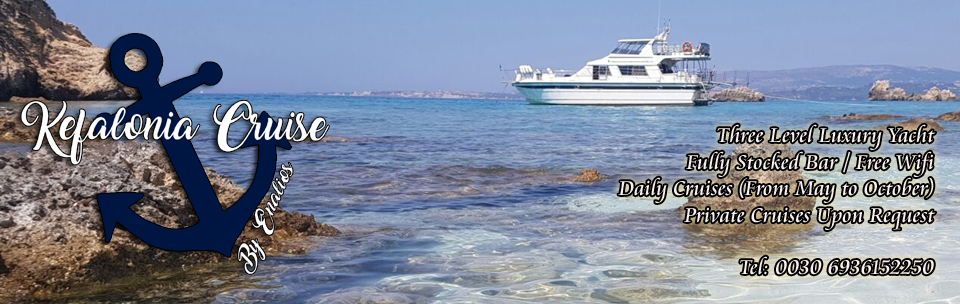 Kefalonia Cruise By Enalios