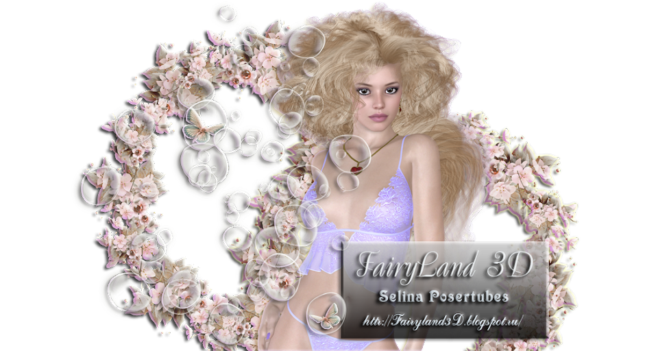 Fairyland 3D