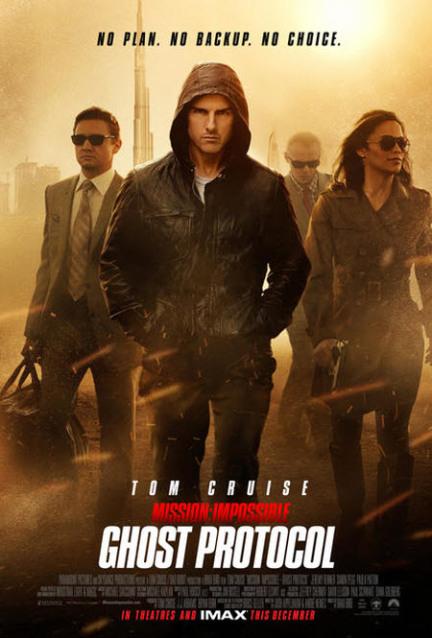 Mission Impossible 4 ปฏิบัติการไร้เงา