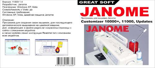 Customizer 10000 Plus Download