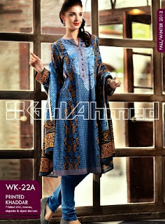 Best-Khaddar-Designs