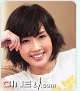 Personaje del Mes: Yun Hee (Un Deseo en las Estrellas)