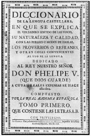 Origen e historia del espa ol for Significado de la palabra contemporaneo