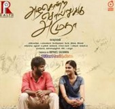 MP3 – Azhagendra Sollukku Amudha 2016 Tamil Movie Audio