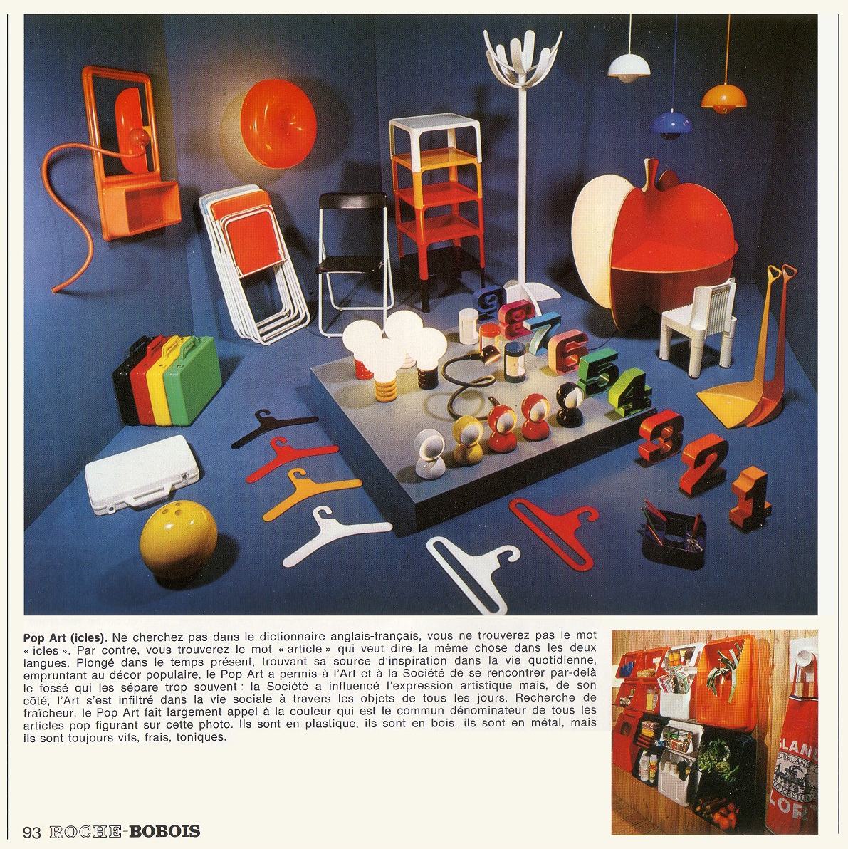 Design by kartell for Space age design