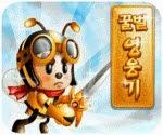 Dũng sĩ ong vàng, game hanh dong