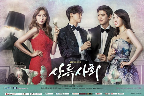 High Society Subtitle Indonesia