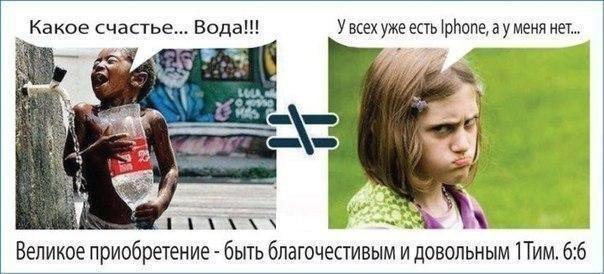 izmenyayushiy-sosed-i-sosedka-anzhelika