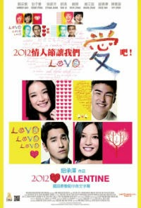 Love - 愛