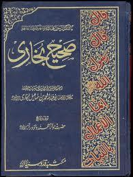 http://satupedang.blogspot.com/2015/02/biografi-imam-bukhari.html