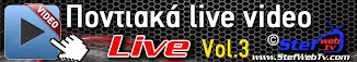 Ποντιακά video live Vol.3