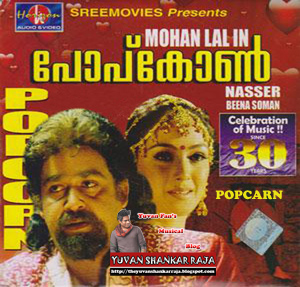 Popcarn Pop Corn Popcorn Pop Carn Malayalam Movie Album/CD Cover