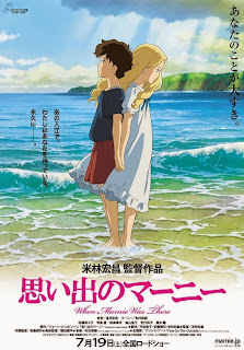 Watch When Marnie Was There (Omoide no Mânî) (2014) movie free online