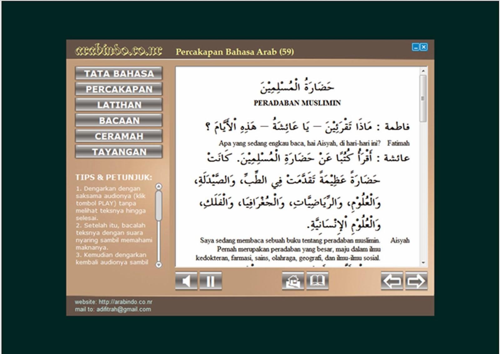 Media Pembelajaran Bahasa Arab Digital Terlengkap