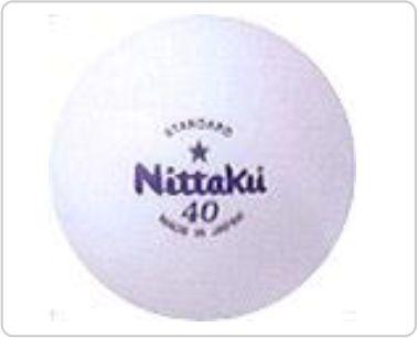 Table tennis ball for 1 gross table tennis balls