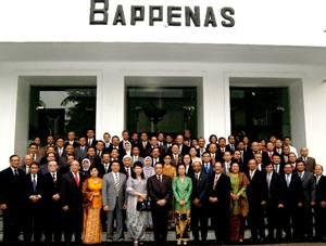 Lowongan Kerja 2013 Terbaru Direktorat Hukum dan HAM BAPPENAS Untuk Lulusan S1 Jurusan Administrasi Umum Desember 2012