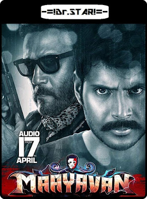 don movie download 400mb