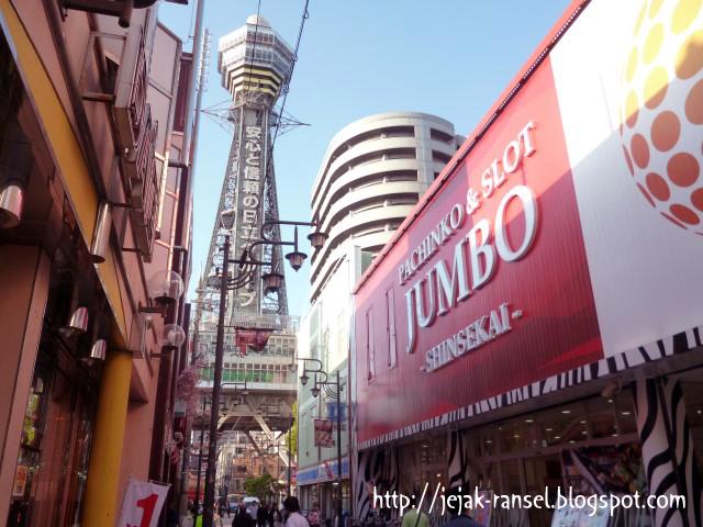"""Shinsekai Tower Osaka"""