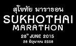 Sukhothai Marathon 2015, Sukhothai, Thailand
