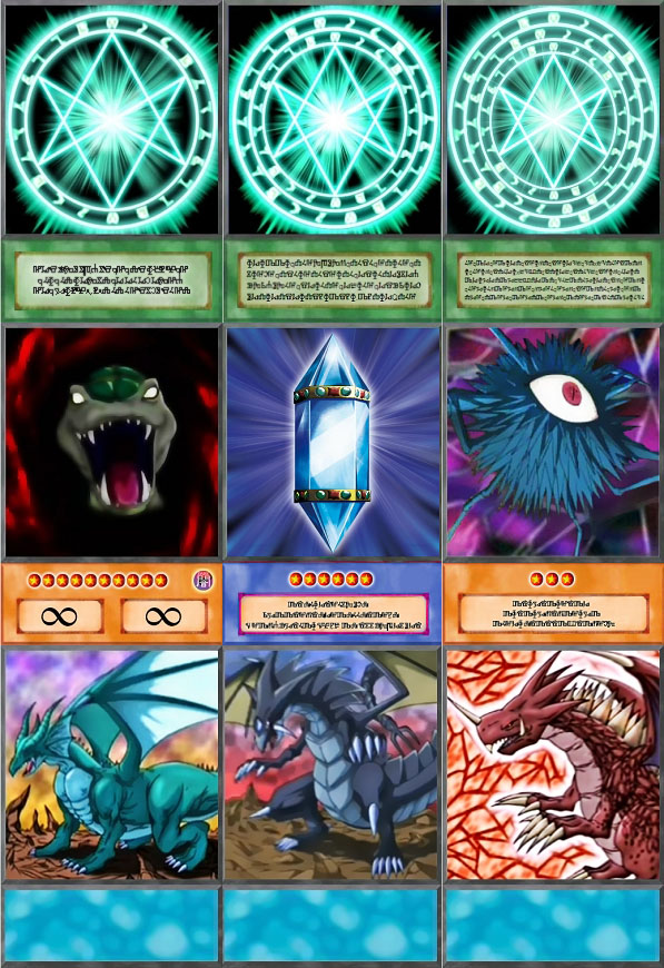 Yugioh Seal Of Orichalcos Duel Disk The seal of orichalcosYugioh Orichalcos Kyutora