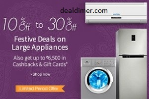 Refrigerators-air-conditioners-washing-machines-upto-30-off.jpg