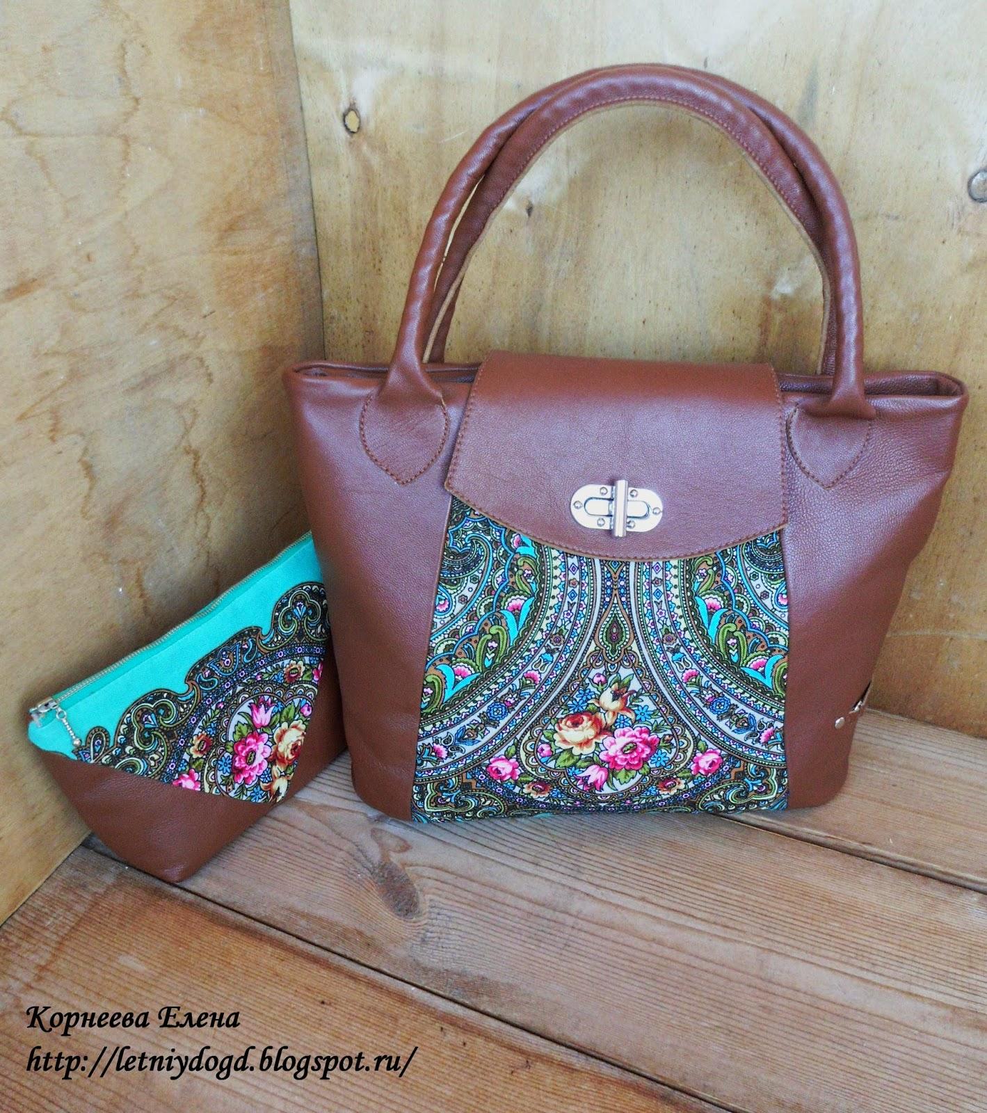 подарок девушке сумка и косметичка кожаные