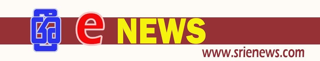 sri e news
