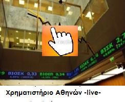 http://www.helex.gr/el/web/guest/home