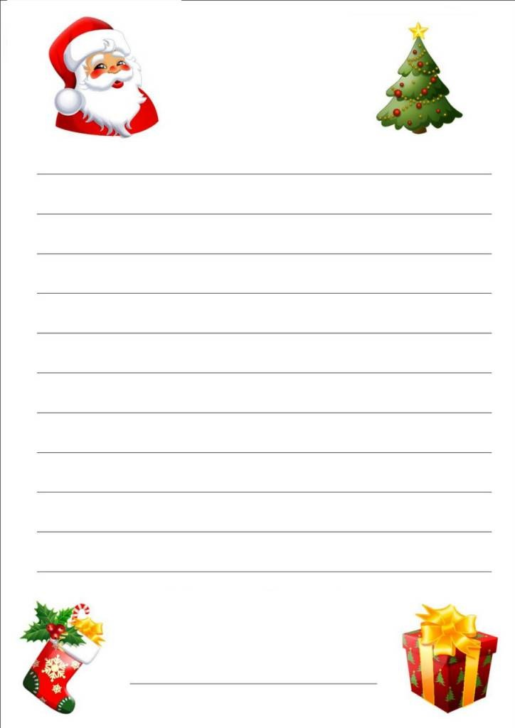 Letter+To+Santa+Paper+1%5B2%5D.jpg