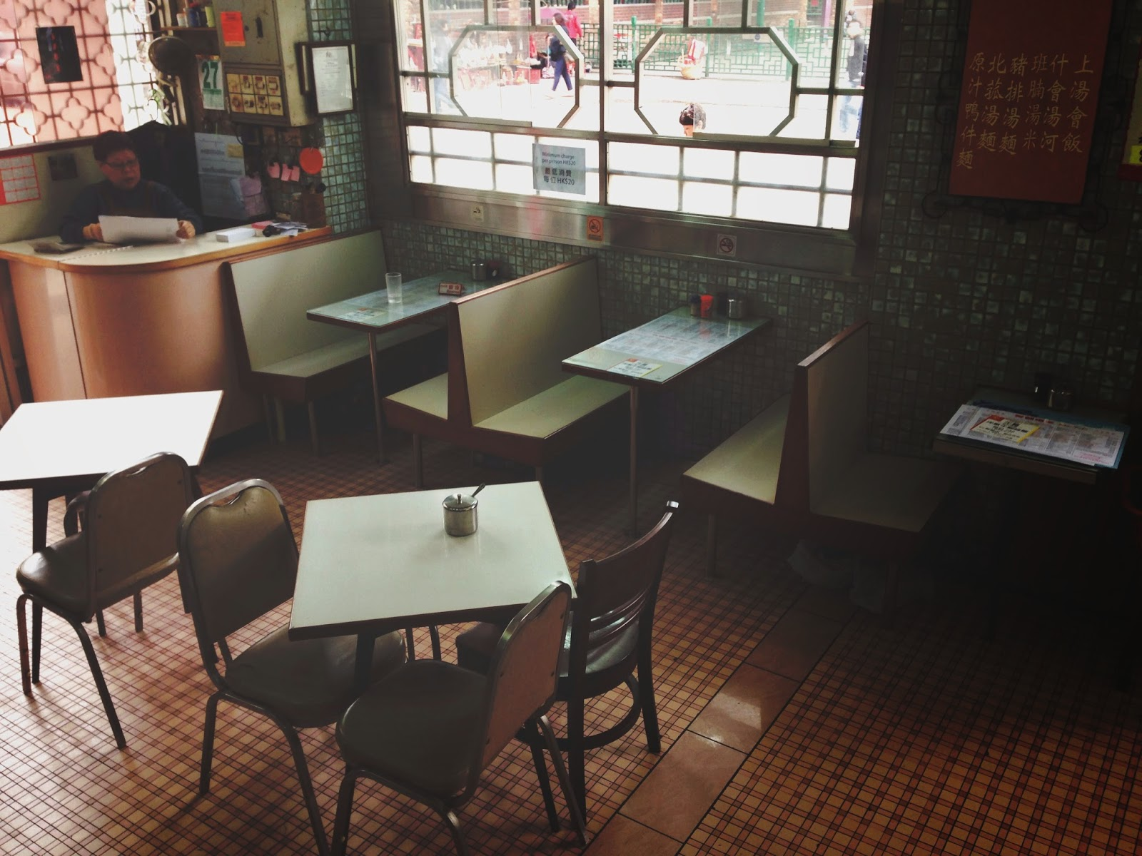 Mido Cafe Temple Street Hong Kong