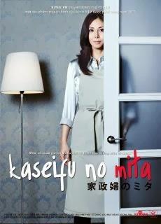 Tên Tôi Là Mita - Kaseifu No Mita (2011)