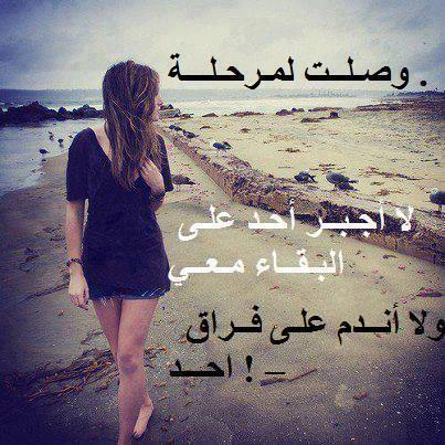 كلام رومنسي للحبيب http://www.egy-download.com/2013/01/Photo-Romantic-on-Facebook.html