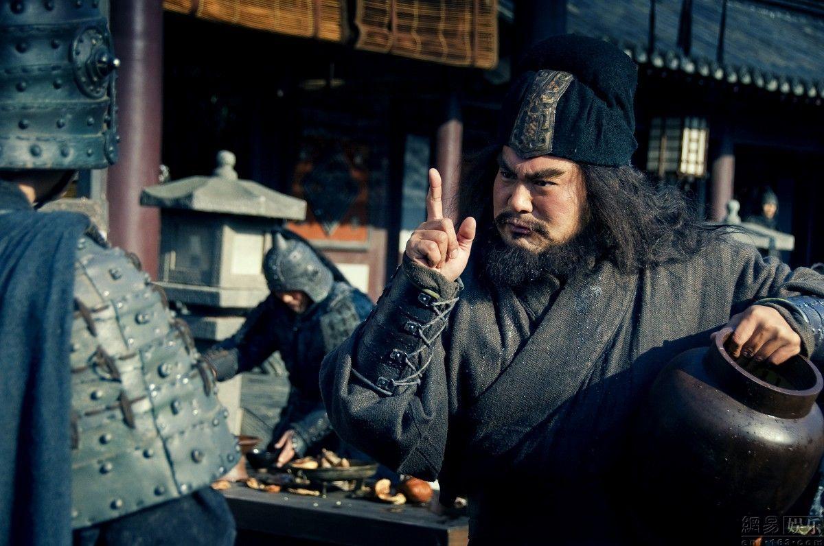 สามก๊ก Three Kingdoms (2010) ตอน 77