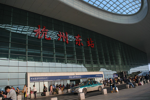 La East Railway Station à Hangzhou